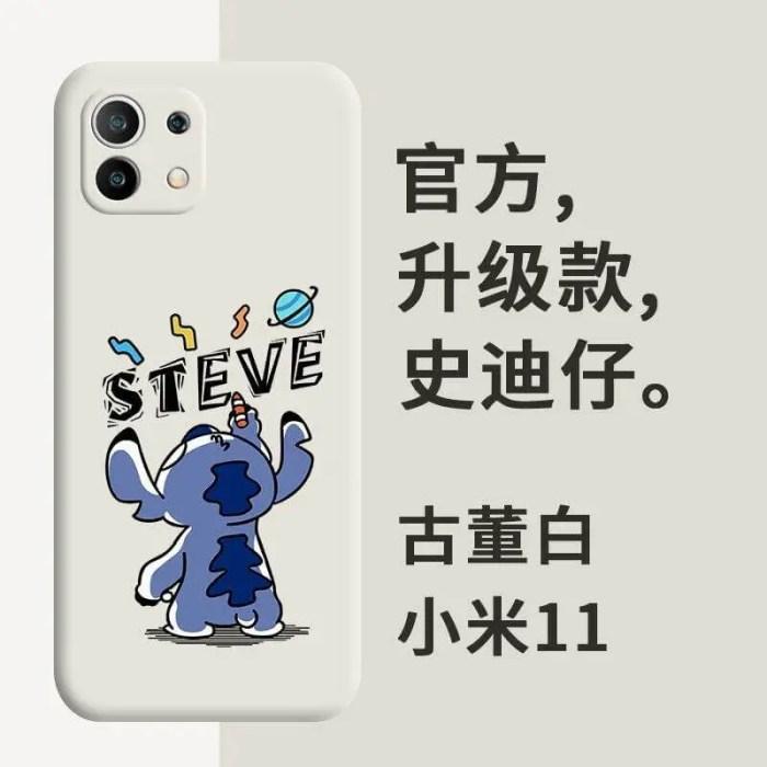 Xiaomi Mi 11-Rückseite