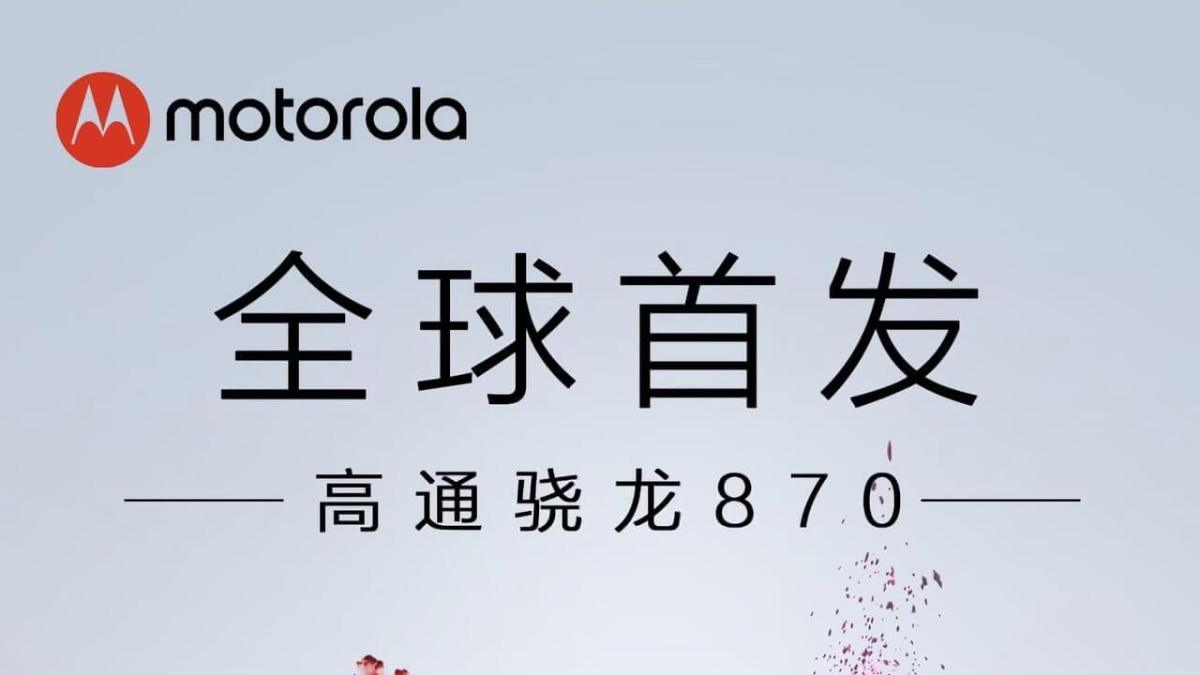 Motorola Moto Edge S Header