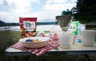 Frühstück Lake Shoji