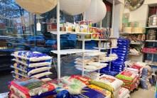 Asiamarkt E-Shin Shopping Hamburg Rissen - Reis
