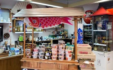 Japan Feinkost in Hamburg - Japanische Lebensmittel