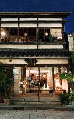 Geschäft in Matsumoto