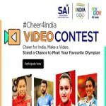 Cheer4India Video Making Contest for Tokyo Olympics 2020