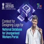 Contest for Designing Logo for National Database for Unorganised Workers Portal