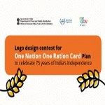 Logo Design Contest for One Nation One Ration Card Plan