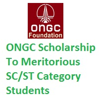 ONGC Scholarship to Meritorious SC/ST Category Students 2020-21 Scheme