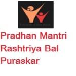 Pradhan Mantri Rashtriya Bal Puraskar Awards