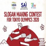 Slogan Making Contest for Tokyo Olympics 2020