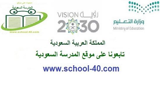 وثيقة المسابقة الوطنية للغة العربية 1439 هـ