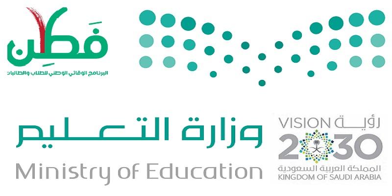 شرح خطوات إضافة خطط النشاط الطلابي وفعاليات اليوم الوطني 86 في نور 1437 / 1438 هـ