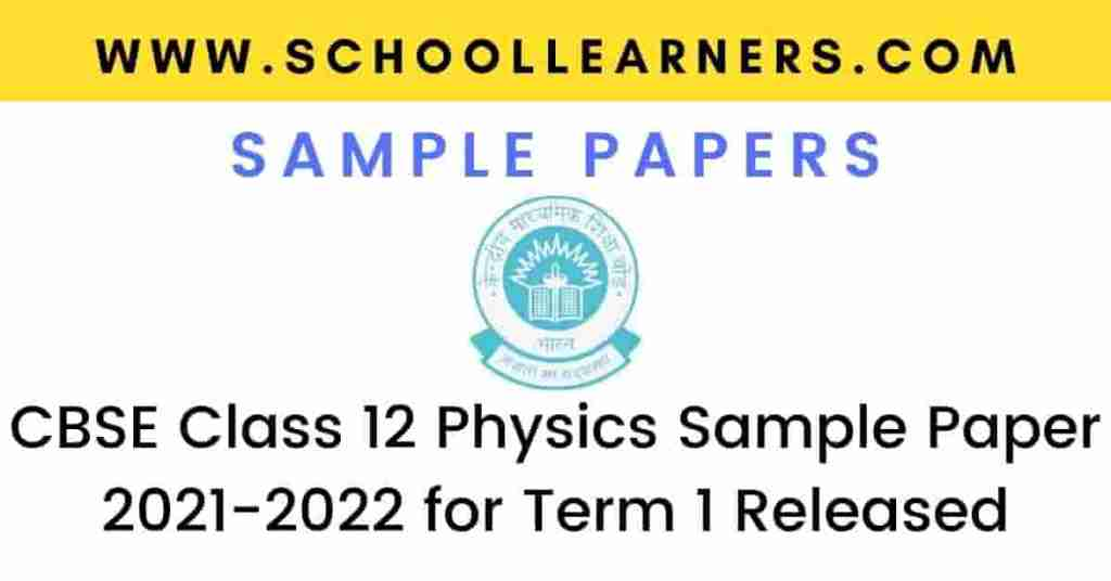 CBSE Class 12 Physics Sample Paper 2021-2022 for Term 1