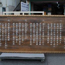 秋田県民歌額       (ポプラ製自然光での撮影)