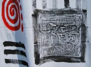 Ein Detail aus dem Banner für Lutz von pe