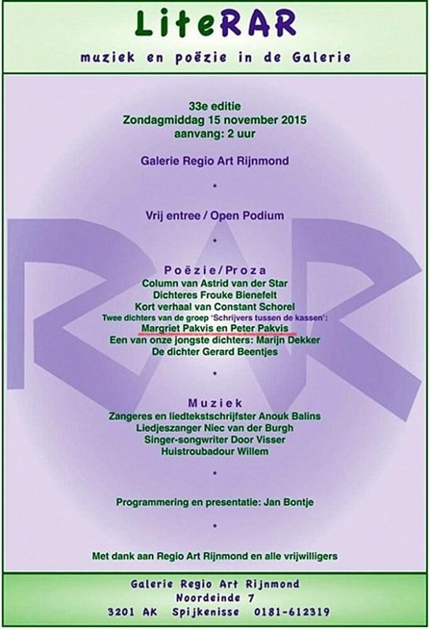 LiteRAR 15 nov 2015 Poster