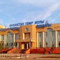 ЖД вокзал Щучинск расписание поездов и электричек