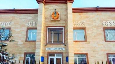 Прокуратура Бурабайского района город Щучинск