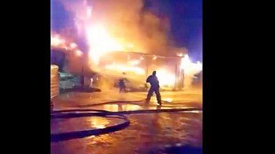 Пожар в Боровом