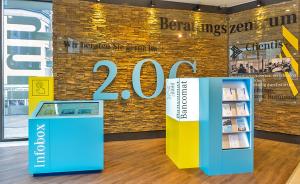 Die CBU bietet den Kunden einen attraktiven Bancomatbereich. Quelle: CBU