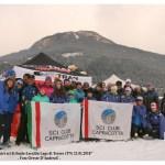 Skiri Trophy – Val di Fiemme 20-21 Gennaio 2018