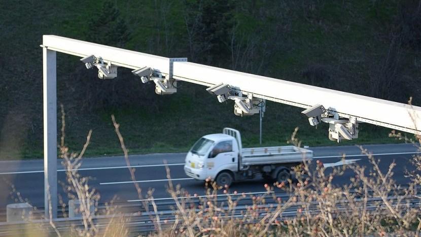 Sensores de tráfego