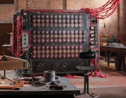 Alan Turing Machine