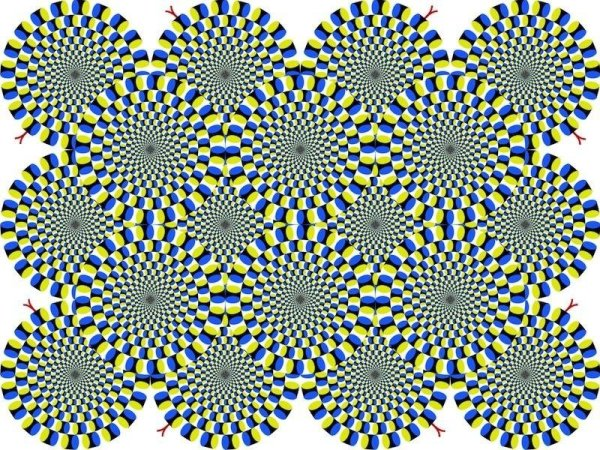 optical illusions pictures # 70