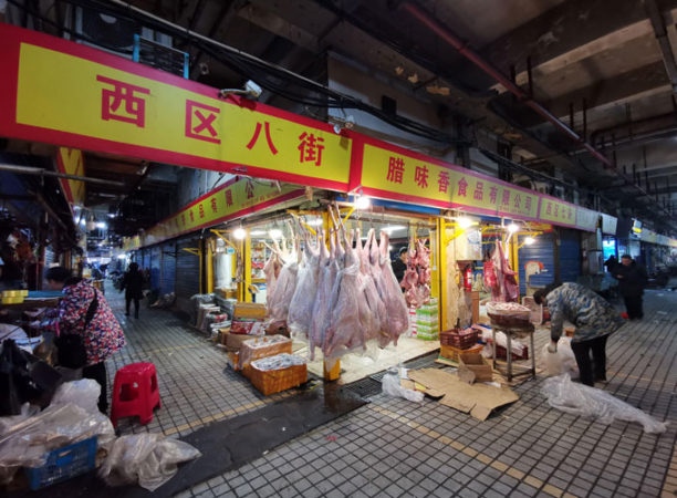 photo of Huanan Wholesale Seafood Market in Wuhan, China