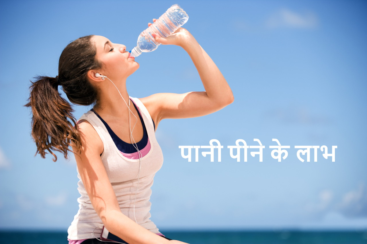 Drink More & More Water