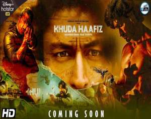 khuda hafiz title Lyrics