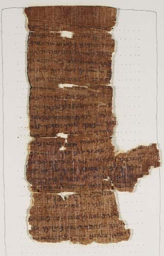 Nash Papyrus. Foto: © Cambridge University Library.