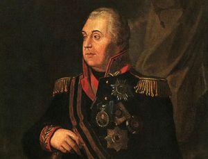 Een portret van Koetoezov