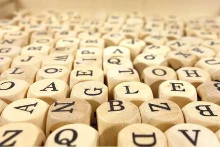 Het menselijke denken is na de ingebruikname van geschreven cijfers en letters aan het einde van de prehistorie pas echt in een stroomversnelling gekomen.