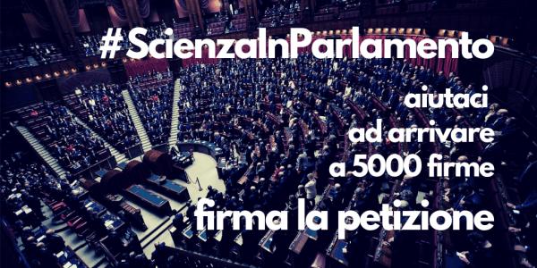 Scienza in parlamento. Nell'immagine: la camera dei deputati nel giorno dell'elezione del Presidente Roberto Fico.