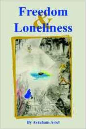 Freedom & Loneliness