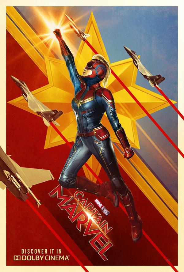 Captain Marvel Helmet Mohawk