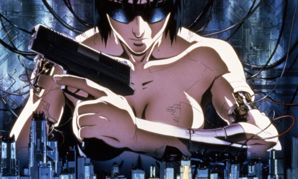 ghost-in-the-shell-1995-header