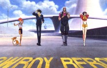 SCI-FI NERD: Animation Wednesday - Cowboy Bebop (1998): Bounty Hunters And Film Noir In Future Outer Space