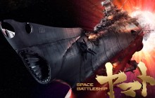 SCI-FI NERD - Space Battleship Yamato (2010): Star Trek Japanese Style