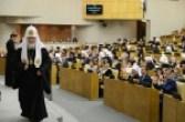Православие как Церковь «меньшинства»
