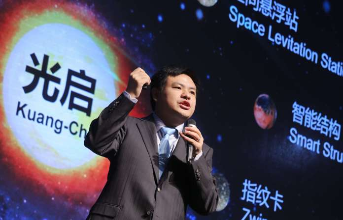 Shenzhen tech firm Kuang-Chi launches turtle to space