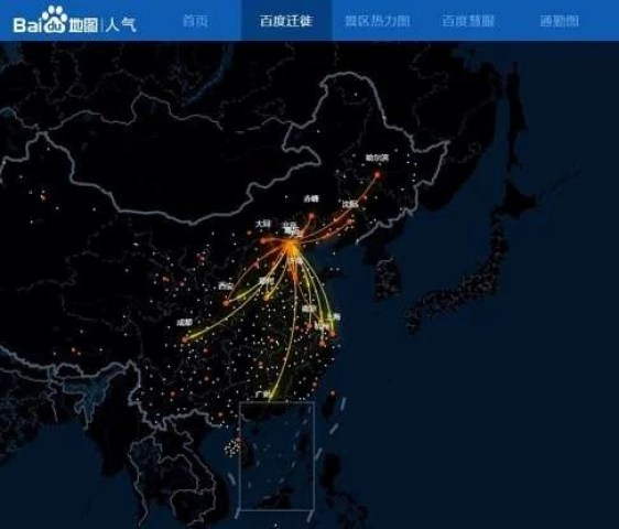 Baidu Develops Special Algorithm to Prevent Stampede