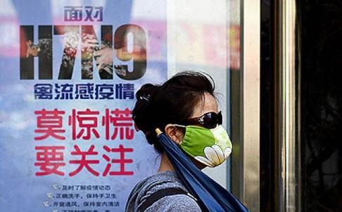 china-health-flu_poster2.jpg