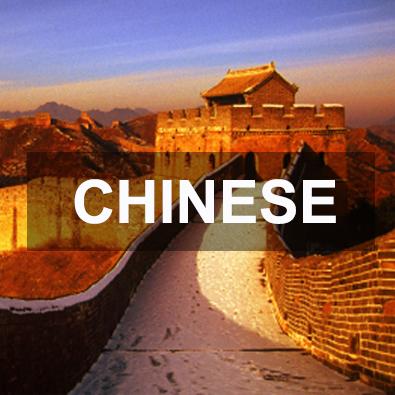 MEALMAKER NATURALS CHINESE GLAZE 2.5KG