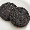 GLUTEN FREE BLACK PUDDING MIX 1.5KG PACK