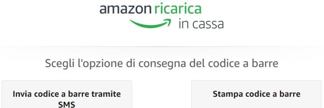 Amazon ricarica alla cassa