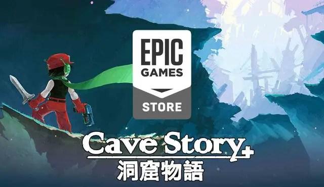 Cave Story GRATIS su Epic Games Store
