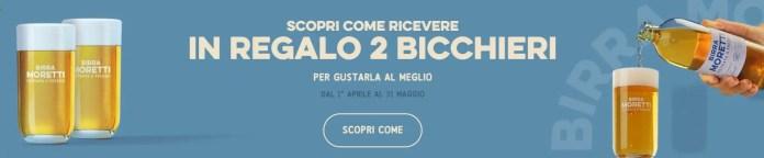 Concorso Birra Moretti: Ottieni due bicchieri di filtrata a freddo