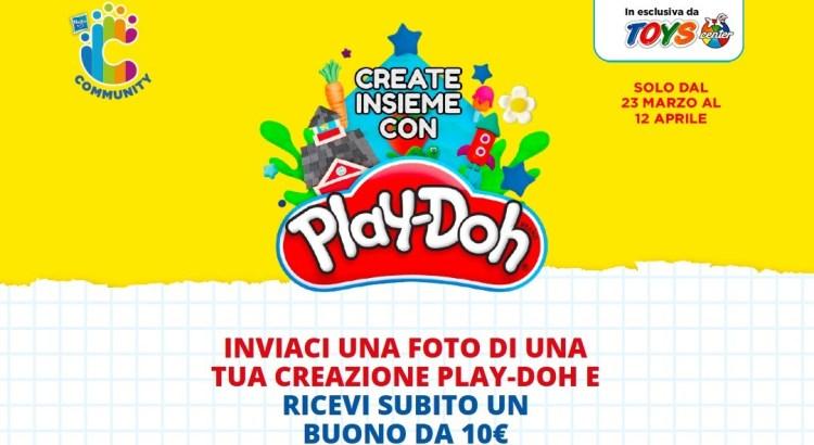 Play Doh ricevi subito un buono sconto da 10 euro