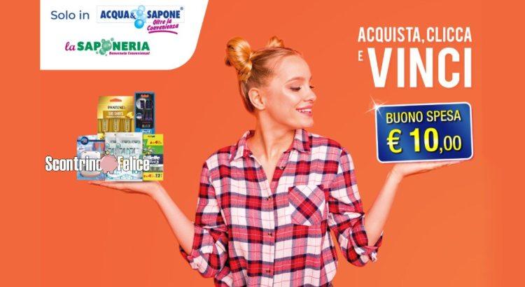 Concorso Acquista Clicca E Vinci Avancassa Wave 3
