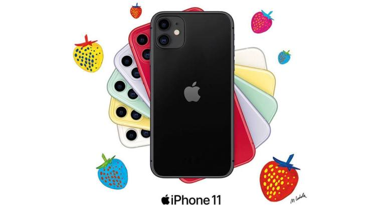 Esselunga aggiorna i tuoi dati e vinci uno dei 112 iPhone 11 in palio
